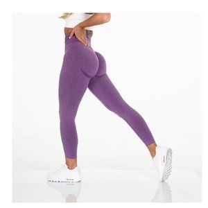 NWT NVGTN Violet Curve Leggings M